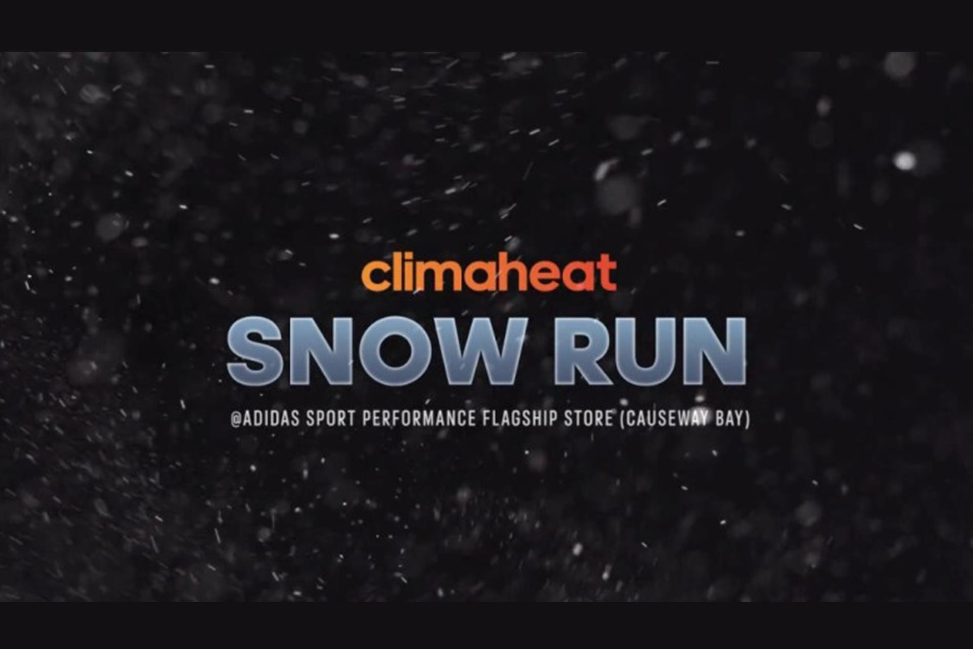 ADIDAS CLIMAHEAT VR SNOW RUN 12