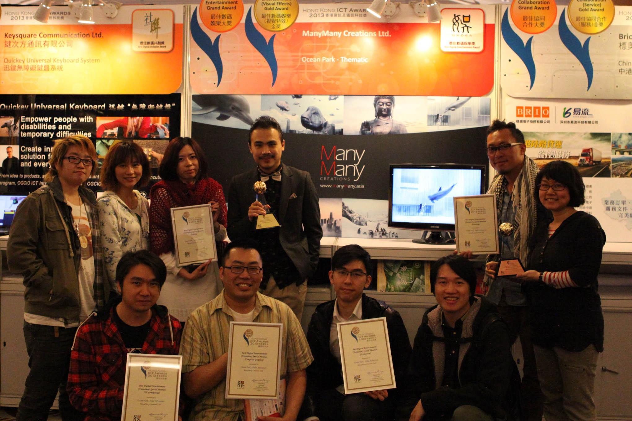 Awards & Exposure 19