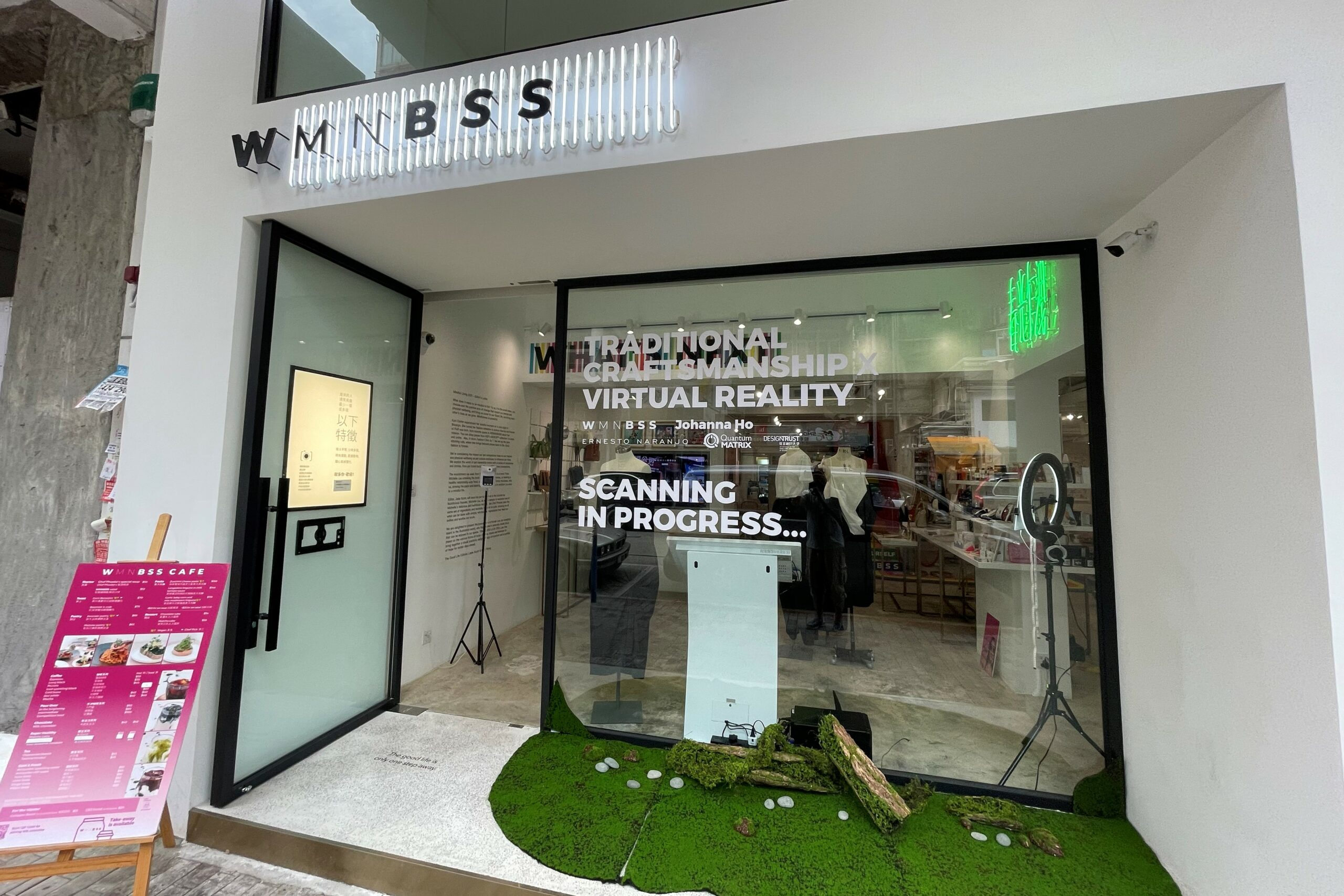 One-stop shopping experience in sustainable fashion, from fitting to manufacturing @WSNXT 2